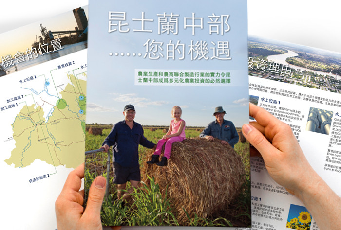 Growing Central Queensland Chinese investment brochure  (a Regional Development Australia project)